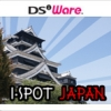 iSpot Japan (DS) game cover art