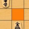 Itsu Demo Doko Demo Dekiru Shogi: AI Shogi DS (DS) game cover art