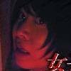 Joshikousei Nigeru! Shinrei Puzzle Gakuen (DS) game cover art