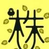 Kabushiki Baibai Trainer: Kabutore! Next artwork