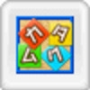 Katamuku + Action: Katamukushon (DS) game cover art