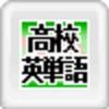 Koukou Eitango Kihon 400-Go Master artwork