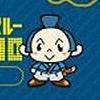 Koukou Juken: Eitango Get Through 1900 - Eitan Zamurai DS (DS) game cover art