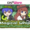 Magical Whip: Wizards of Phantasmal Forest (DS) game cover art