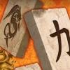 Mahjong 300 artwork
