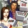 Mahjong Taikai (DS) game cover art