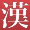 Maru Kaite DonDon Oboeru: Kyoui no Tsugawa Shiki Kanji Kioku Jutsu (DS) game cover art