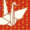 Minagara Oreru DS Origami (DS) game cover art