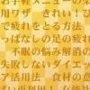 Minna de Dokusho DS Naruhodo! Tanoshii Seikatsu no Urawaza Inwaza artwork