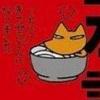 Mondai na Nihongo (DS) game cover art