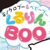 Monochrome Boo & Baby Boo: Kururin Boo (DS) game cover art
