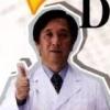 Motto Me de Unou o Kitaeru DS: Sokudoku Jutsu artwork