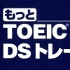 Motto TOEIC Test DS Training (DS) game cover art