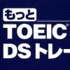 Motto TOEIC Test DS Training artwork