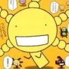 Moyashimon DS artwork