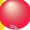 New Shikakui Atama o Maru Kusuru DS artwork