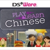 Play & Learn Chinese (DS) game cover art