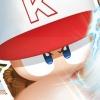Power Pro Kun Pocket 14 artwork