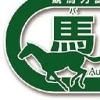Sankei Sports Kanshuu: Keiba Ryoku Nintei Shiken: Baken DS artwork