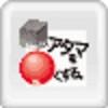 Shikakui Atama o Maru Kusuru, Mekuri Calendar DS (DS) game cover art