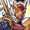 Souseiki Gadget Robo (DS) game cover art