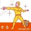 Taitsu-Kun: Joushi ga Okori-nikui Sawayaka Manners (DS) game cover art