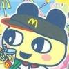 Tamagotchi Kira Kira Omisecchi (XSX) game cover art
