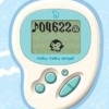 Teku Teku Angel Pocket with DS Teku Teku Nikki (DS) game cover art