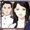 Toudou Ryuunosuke Tantei Nikki: Aen no Koufune (DS) game cover art