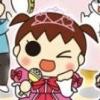 Uchi no 3 Shimai no Karaoke Utagassen (DS) game cover art
