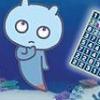 Umiuru to Sudoku Shiyo! (DS) game cover art