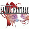 Final Fantasy Type-0 (PSP) game cover art
