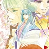 Harukanaru Toki no Naka de 2 (PSP) game cover art