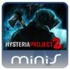 Hysteria Project 2 artwork