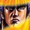 Jissen Pachislot Hisshouhou! Hokuto no Ken (PSP) game cover art