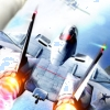 After Burner Climax (X360) game cover art