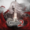 Castlevania: Lords of Shadow 2 - Revelations artwork