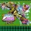 JoJo's Bizarre Adventure HD Ver. artwork