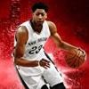NBA 2K16 artwork