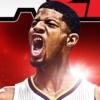 NBA 2K17 artwork
