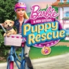Barbie and Her Sisters: Puppy Rescue artwork