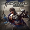 Chivalry: Medieval Warfare artwork