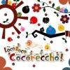 LocoRoco Cocoreccho! artwork