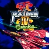 Raiden IV: Overkill artwork