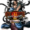 Street Fighter III: Third Strike - Online Edition (PS3) game cover art