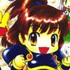 Arle no Bouken: Mahou no Jewel artwork
