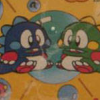Bubble Bobble (FDS) game cover art