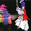 The Mysterious Murasame Castle artwork