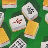 Mahjong (FDS) game cover art
