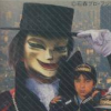 Omoikkiri Tanteidan Haado Gumi: Matenrou no Chousenjou (FDS) game cover art